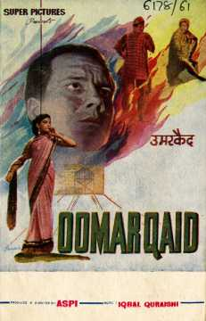 Hindi Movie Database - List of All Released Bollywood Films
