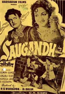 Saugandh (1961) - Review, Star Cast, News, Photos | Cinestaan