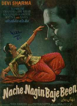 Nache Nagin Baje Been (1960) Cast - Actor, Actress, Director