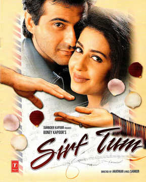 Sirf Tum 1999 Photo Gallery Posters Movie Stills Event Images