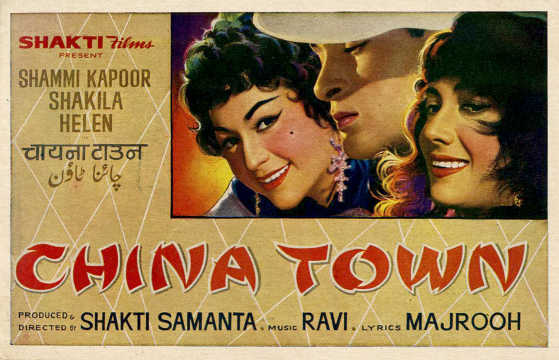China Town film by Shakti Samanta