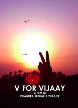 V FOR VIJAAY