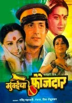 Mandakini Bhadbhade Movies And Filmography Cinestaancom
